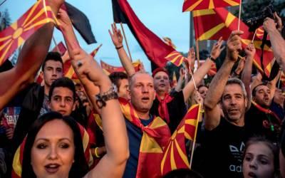 یورپی خود مختارریاست مقدونیہ کےنام کا تنازع 27 سال کے بعد حل ہوگیا۔