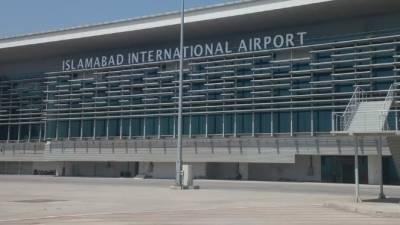 سپریم کورٹ نے اسلام آباد ائیرپورٹ کی ناقص تعمیر کے معاملے کی تحقیقات کے لیے کمیٹی تشکیل دیتے ہوئے دو ہفتوں میں رپورٹ طلب کر لی
