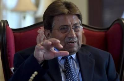 سپریم کورٹ نے سابق صدر اور آل پاکستان مسلم لیگ کے سربراہ جنرل ریٹائرڈ پرویزمشرف کے خلاف سنگین غداری کیس کی سماعت کے لیے خصوصی عدالت قائم کردی