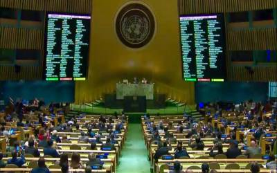 جنرل اسمبلی میں اسرائیل کے خلاف پیش کی گئی مذمت کی قرار دار بھاری اکثریت سے منظور