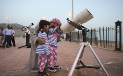 سعودی عرب میں شوال کا چاند دیکھنے کےلیے اجلاس آج ہوگا۔