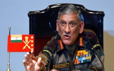 بھارتی آرمی چیف نے مقبوضہ کشمیر میں شکست تسلیم کرلی۔