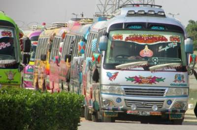 High Rates Of Transport in karachi