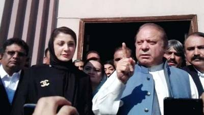 Former PM Nawaz Sharif and his counterpart Maryam Nawaz went to London.
