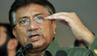 سابق صدر پرویز مشرف نے وطن واپسی کیلئے سپریم کورٹ سے مہلت مانگ لی