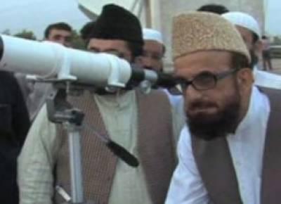 شوال کا چاند ڈھونڈے سےبھی نظرنہ آیا، عید الفطر سولہ جون کو ہوگی