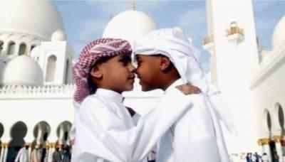 سعودی عرب سمیت مشرق وسطیٰ کے کئی ممالک میں آج عیدالفطر منائی جارہی ہے