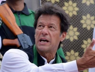 اسلام آباد: پاکستان تحریک انصاف (پی ٹی آئی) کے چیئرمین عمران خان نے سابق وزیراعظم نواز شریف کی اہلیہ بیگم کلثوم نواز کی صحت یابی کی دعا کی ہے۔