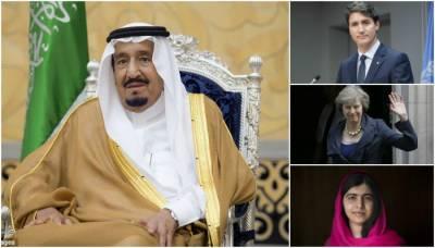 عالمی رہنماؤں، سماجی شخصیات اور شوبز انڈسٹری سے تعلق رکھنے والی مختلف شخصیات نے عیدالفطر پر مسلمانوں کو مبارکباد دی