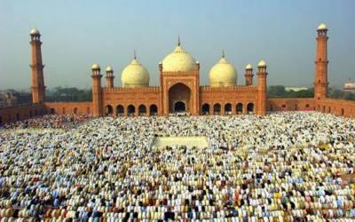 ملک کے تمام شہروں میں عید الفطر پورے مذہبی احترام اور جوش کیساتھ منائی جارہی ہے۔