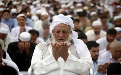 عیدالفطر رمضان المبارک کے روزے رکھنے کے بعد خالق وارض وسما اللہ عزوجل سے جزا کا دن ہے۔