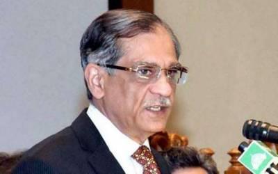 آنے والی نسل کو بچانے کے لیے سب کو ملکر قرضے اتارنے ہوں گے۔ چیف جسٹس پاکستان
