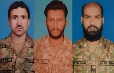 کوئٹہ میں دہشتگردوں نے خوشیوں کے دن کو غمی میں بدل دیا، لیویز کی گاڑی پر فائرنگ کے نتیجے میں تین اہلکار شہید