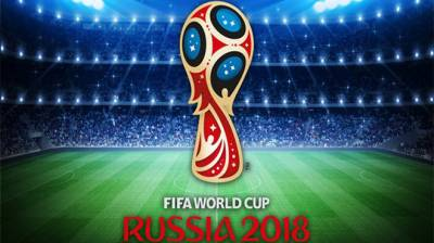 Fifa World Cup 2018: Today's match