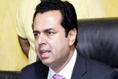 سپریم کورٹ نے طلال چوہدری کی توہین عدالت کیس الیکشن کے بعد تک ملتوی کرنے کی استدعا مسترد کردی
