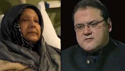 حسین نواز کے مطابق سب جانتے ہیں کہ ان کی والدہ کلثوم نواز کی جمہوریت کے لیے کیا خدمات ہیں