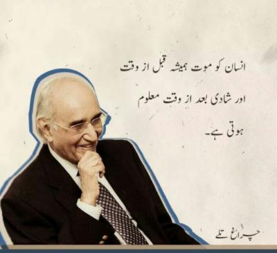 Satirist Mushtaq Ahmad Yusufi, 94, passes away