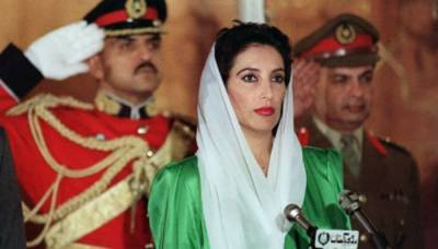 65th birthday of Benazir Bhutto to be celebrated today