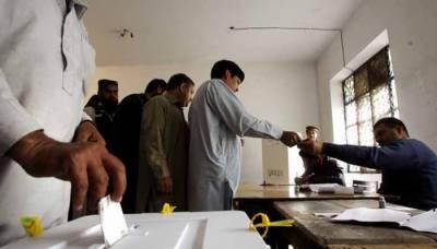لاہور میں سب سے زیادہ ووٹرز کی تعداد 53 لاکھ 98 ہزار سے زائد ہے: الیکشن کمیشن کے اعدادو شمار