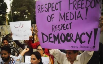 انٹرنیشنل پریس انسٹیٹیوٹ کی نوائے وقت، ڈان , جنگ، وقت ٹی وی اور دیگر اخباروں کیخلاف اقدامات کی مذمت ،صحافیوں پر حملے بند کرانے کا ٘مطالبہ