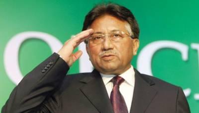پرویز مشرف نے پارٹی عہدے سے استعفیٰ دے دیا۔