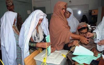 خیبرپختونخوا میں ووٹرز کی تعداد ایک کروڑ 53لاکھ سے زائد ہے. فہرست جاری
