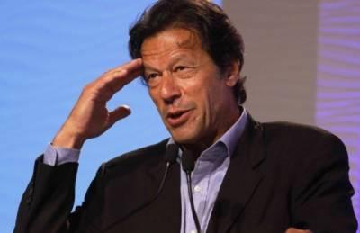 اپلیٹ ٹربیونل نے عمران خان کے کاغذات نامزدگی پر اعتراضات کی سماعت میں الیکشن کمیشن کو قانونی معاونت کیلئے نوٹس جاری کردیا