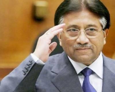 سابق صدر پرویز مشرف آل پاکستان مسلم لیگ کی چیئرمین شپ سے مستعفی ہو گئے