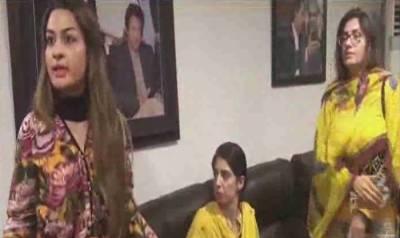 ٹکٹوں کی تقسیم کے معاملے پر پی ٹی آئی کے کارکنوں کے احتجاج, لاہور میں خواتین کارکنان کاچیئرمین سیکرٹریٹ میں مخصوص نشستوں کے حوالے سے سخت احتجاج