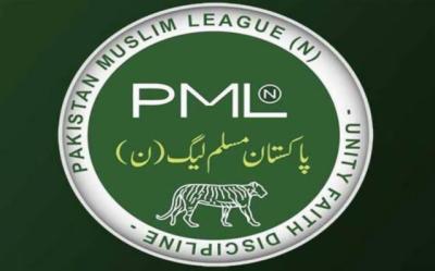 انتخابات 2018 : مسلم لیگ ن نےامیدوارو ں کی حتمی فہرست جاری کردی