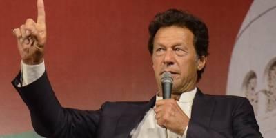 پاکستان تحریک انصاف نے الیکشن مہم کا باضابطہ آغاز کردیا