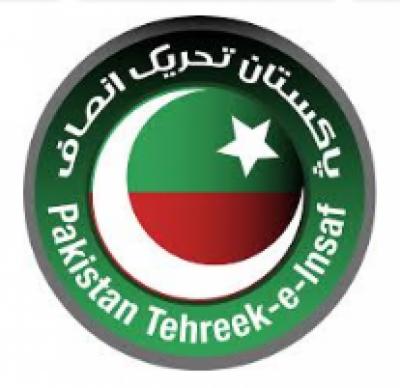 تحریک انصاف کی عام انتخابات کے لیے امیدواروں کی حتمی فہرست جاری