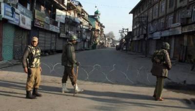 بھارتی مظالم کے خلاف مقبوضہ کشمیر میں حریت قیادت کی کال پر ہڑتال