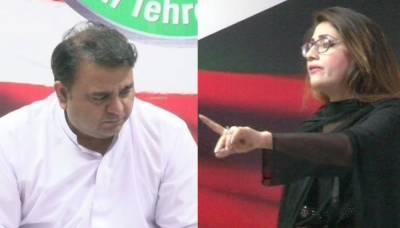 تحریک انصاف کی فاطمہ نامی خاتون کارکن نے فواد چوہدری کی پریس کانفرنس کے دوران احتجاج کیا