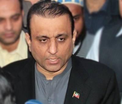 اپیلٹ ٹربیونل نے این اے ایک سو انتیس سے پاکستان تحریک انصاف کے امیدوار علیم خان کو الیکشن لڑنے کی اجازت دے دی