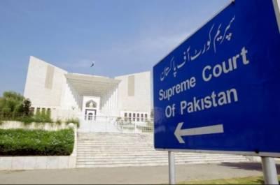 سپریم کورٹ نے اسلام آباد میں پانی قلت کے کیس کی سماعت میں متعلقہ سیکرٹریز اور وفاقی وزیر کو طلب کرلیا