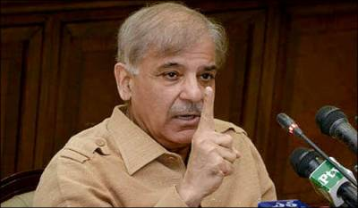 We will not show public interest like others:Shahbaz Sharif.