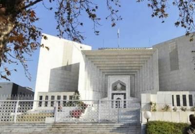 چیف جسٹس آف پاکستان نے قرض واپس نہ کرنیوالوں کو دو آپشن دیدیئے۔ مقدمات کا سامنا کریں یا قرض کا پچھتر فیصد واپس کردیں