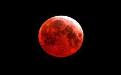 چاند گرہن 27 اور 28 جولائی کی درمیانی شب نظر آئیگا