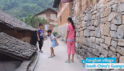Revival! Near-empty village in S China brought back to life, prosperity