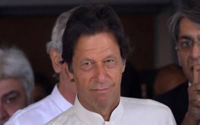 ریٹرنگ افسر نے این اے تریپن سے عمران خان کا ٹکٹ اعتراض لگا کر واپس کردیا۔