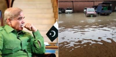 لاہور میں طوفانی بارش نے اڑتیس سالہ ریکارڈ توڑدیا۔