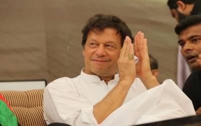 چیئرمین تحریک انصاف عمران خان کہتے ہیں اللہ تعالیٰ نے پاکستان کو زبردست موقع دیا ہے
