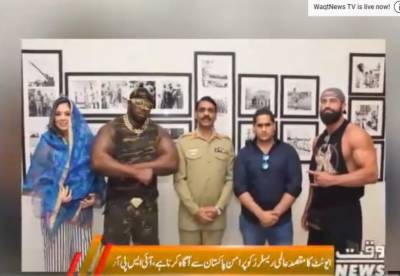 World Rallyers arrived in Pakistan for color off Pakistan competition.