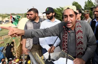 پاکستان میں پانی بڑا مسئلہ ہے، پیپلز پارٹی مسئلے کے حل کیلئے جدوجہد کر رہی ہے۔ بلاول بھٹو