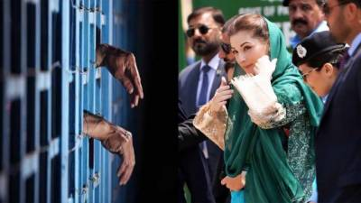 """""""I am ready to go to prison,"""" says Maryam Nawaz"""