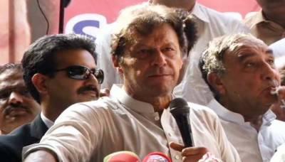 نوازشریف کا فیصلہ کل آرہا ہے لہٰذا وہ پاکستان آئیں :-عمران خان