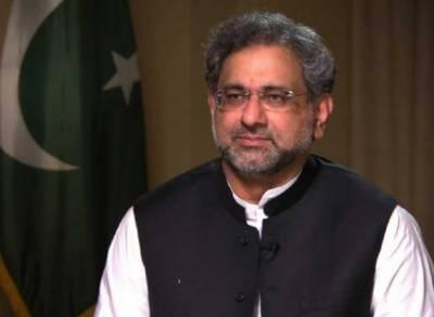 لاہور ہائیکورٹ نے سابق وزیراعظم کی نا اہلی کا فیصلہ کالعدم قرار دے دیا