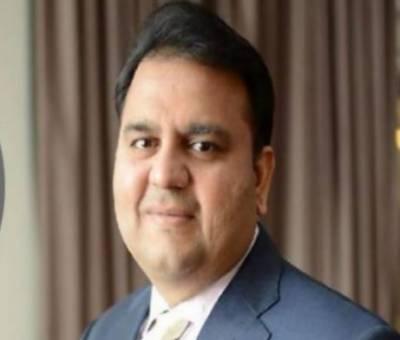 لاہور ہائیکورٹ نے پی ٹی آئی کے رہنما فواد چودھری کو الیکشن لڑنے کی اجازت دے دی