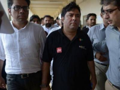 اسلام آباد کی ڈسٹرکٹ اینڈ سیشن عدالت نے شعیب شیخ سمیت تیئس ملزمان کومجموعی طورپربیس سال قید اوربارہ لاکھ روپے جرمانے کی سزا سنادی